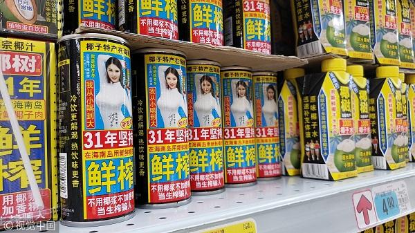 椰树牌椰汁2019年新包装