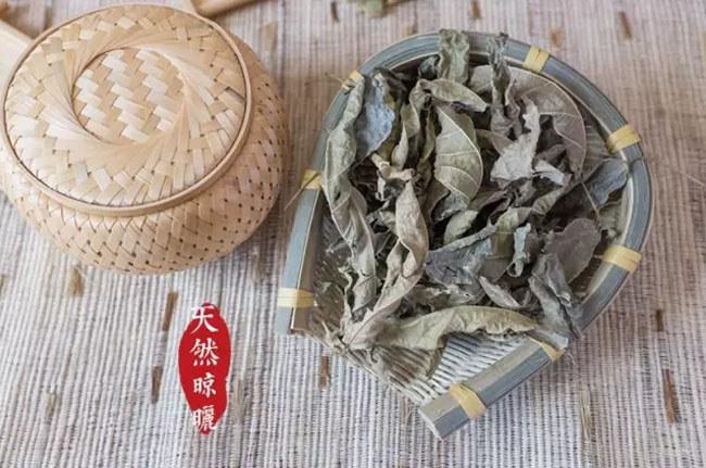 天然晾晒的鹧鸪茶叶